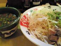 190118urasaki