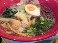 200609gokuichi