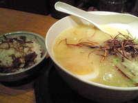 20090307tarafuku