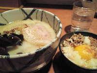 20090410fuuraikyo