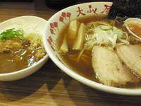 200906191851daifukuya