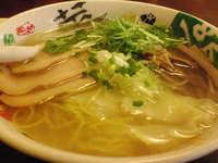 201001031127urasaki