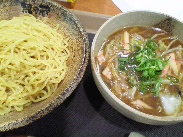 201010241112mujinzou