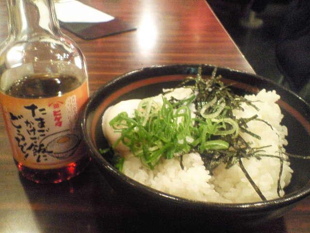201103252009suika2