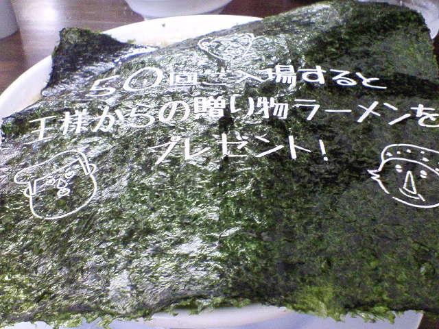 201104101123nanden2