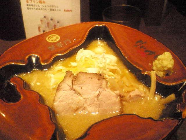 201109212143keisuke
