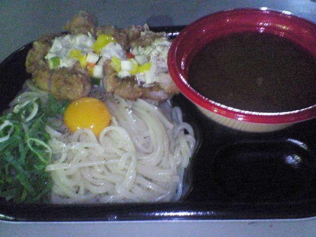 201210111902d_kimuzukashi