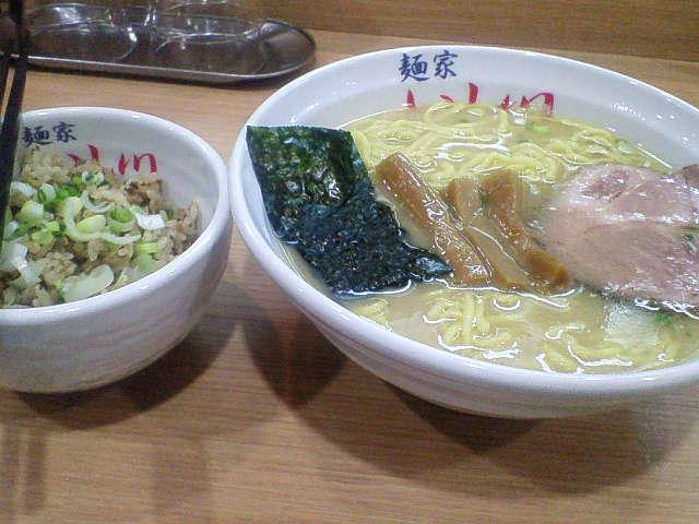201209121833ishikawa